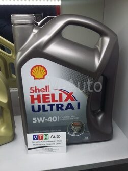 Масло моторное Shell Helix Ultra 5W40 4л.